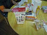 UDON_2014_1