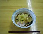 UDON_2014_6